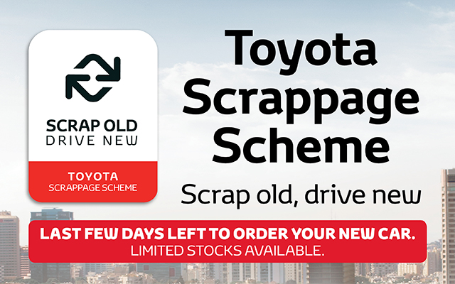 Discover Our Used Car Range With a Click of a Button!